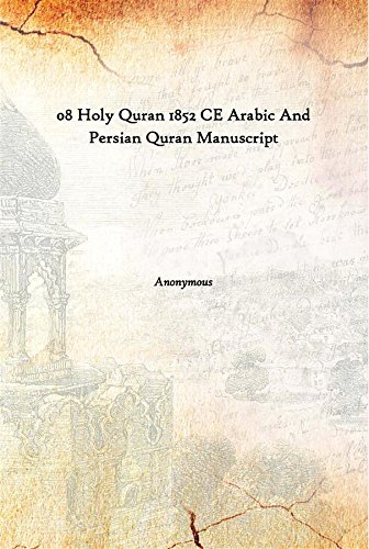 Read Online 08 Holy Quran 1852 CE Arabic And Persian Quran Manuscript [Hardcover] pdf