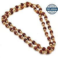 RUDRA DIVINE Unisex Plastic Neck Size Cap Mala with Self Certified 5 Face Rudraksha, 5mm (01Rudradivine11, Golden and Brown)