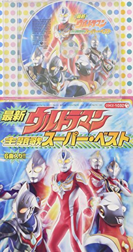 Colchan Pack Ultraman Max Vs U