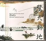 Samurai Champloo Music Record - Masta