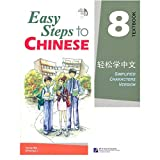 img - for Easy Steps to Chinese vo1.8 - Textbook with 1CD book / textbook / text book
