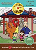 Let's Go Guang! Chinese for Children: Journey to the Terracotta City, Vol. 2 (DVD only) UPC: 798304187960