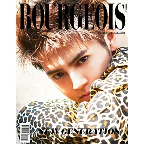 BOURGEOIS 6th issue 表紙画像