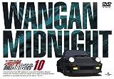 Wangan Midnight 10