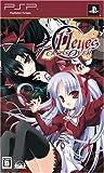 イレブンアイズ クロスオーバー(限定版) - PSP