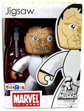 Hasbro Marvel Mighty Muggs Exclusives Jigsaw Exclusive Vinyl (Marvel Mighty Muggs Vinyl Figures)