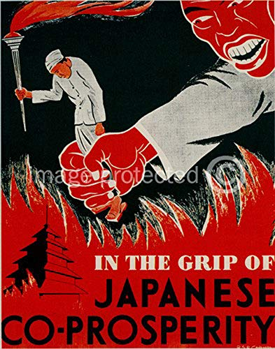 AGS - Vintage British World War Military Propaganda Poster in The Grip of Japanese Co-Prosperity - 24x36 ()