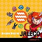Arcade Disc In JALECO -VARIETY-