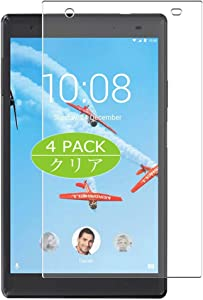 [4 Pack] Synvy Screen Protector, Compatible with Lenovo TAB 4 8 plus TB-8704N 8