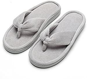 Giveaway: Harrms Womens' Slippers Home Memory Foam Slip on Flat Grey