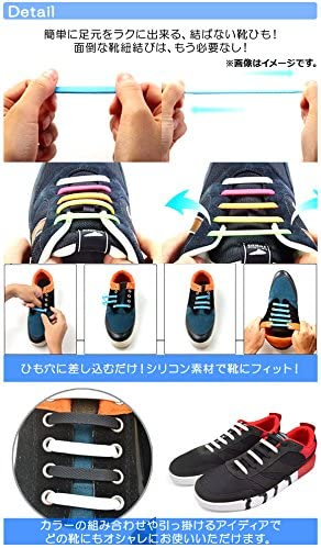 結ばない靴ひも かぎづめ型 通常サイズ 男性用スニーカーなどに! レッド AP-TH557-RD 入数:1セット(16本)