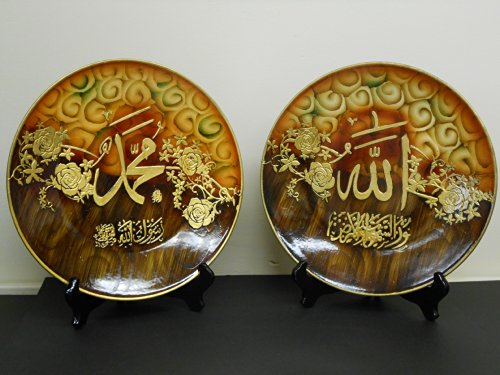 Set Of 2 Ceramic Plates Home Decorative by Nabil's Gift Shop