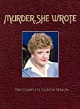 MURDER SHE WROTE COMPLETE 8TH SEASON (DVD) (5DISCS/ENG SDH) MURDER SHE WROTE COMPLETE 8TH SEASON (D