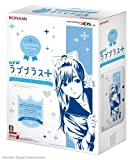 NEW LovePlus+ Manaka Deluxe Complete Set (Nintendo 3DS LL included) [Japan Import]