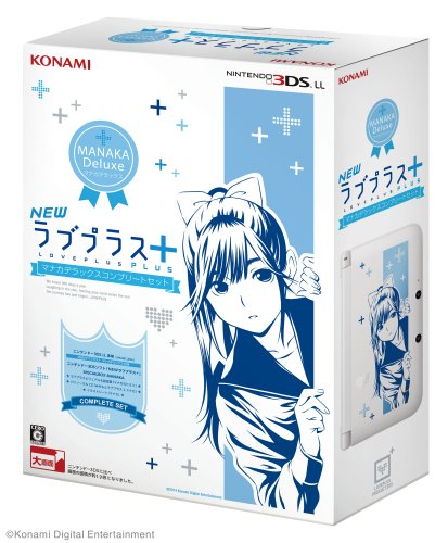 NEW LovePlus+ Manaka Deluxe Complete Set (Nintendo 3DS LL included) [Japan Import] (Instrumental Because It's Christmas)