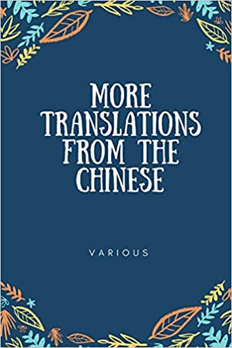 """More translations of """"understanding"""" in simplified Chinese"""