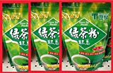 Wholesale 3 Packages Lot Tradition Pure Matcha Green Tea Powder 26.4 Oz Japan For Sale