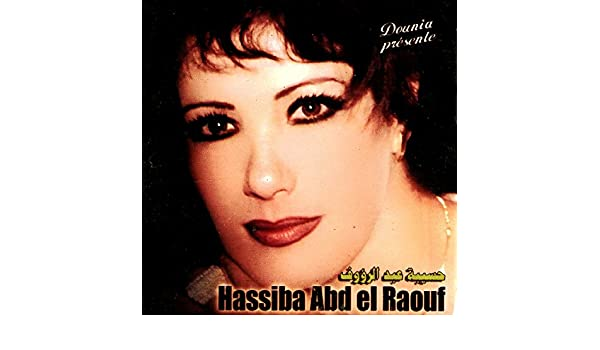 TÉLÉCHARGER HASSIBA ABDEL RAOUF MP3