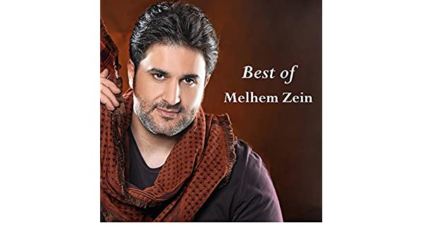 ALBUM MELHEM ZEIN 2012