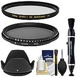 Vivitar Series 1 52mm (MC UV + Variable Neutral Density) Glass Filters with Lens Hood + Lens Brush Pen + Kit