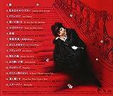 Ryoko Classics