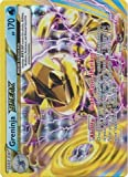 Pokemon - Greninja-Break (41/122) - XY Breakpoint - Holo