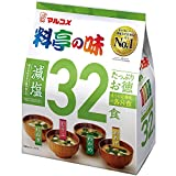 Marukome Restaurant Style Taste Salt Reducued Miso Soup (4 Flavor x 8 each) 32 Meals (Japan Import)