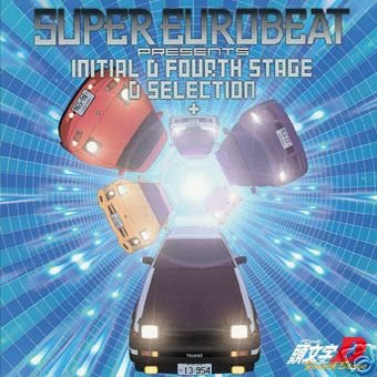 Initial D Fourth Stage D Selection Soundtrack
