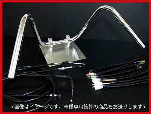 XR50/100モタード アップハンドル セット ミニしぼりアップハン 30cm ブラックワイヤー B07DGBQ1GT