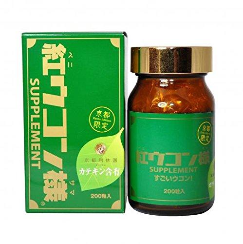 Green Ukon 3Set 200grain (Limited from Kyoto) by veniukonsama