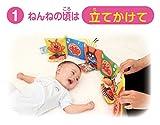 Japan Action Figures - Bebirabo Anpanman gimmick I'pie! Cloth picture book *AF27*