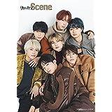 別冊カドカワ Scene 09