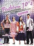Fashion 70 ' s Korean Tv Drama Dvd with English Sub