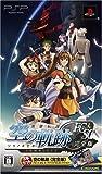Legend of Heroes: Sora no Kiseki Complete Version [Japan Import]