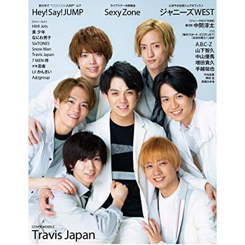 Myojo 2019年7月号 裏表紙 表紙画像