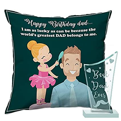 Buy Paper Plane Design Happy Birthday Gift For Father Combo Of Trophy Cushion Filler Online At Low Prices In India