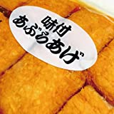 [Ready-to-use] [Inari for sushi] seasoned fried 40 pieces