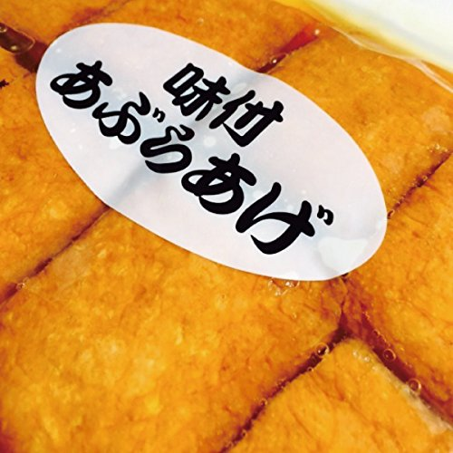 [Ready-to-use] [Inari for sushi] seasoned fried 40 pieces by Deep-fried tofu