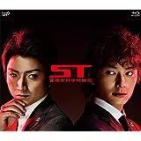 ST 警視庁科学特捜班(Blu-ray Disc)