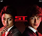Japanese TV Series - St Keishicho Kagaku Tokuso Han (Scientific Taskforce) [Japan BD] VPXX-71315
