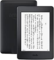 【本日限定】Kindle Paperwhiteが9,580円から