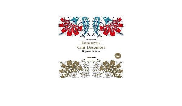 Cini Desenleri Kolektif 9786051711607 Amazon Com Books