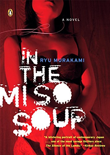Product picture for In the Miso Soup by Ryu Murakami