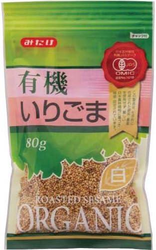 有機 JAS 認定 有機いりごま 白 80g ×10個 セット (オーガニック 煎り胡麻) (みたけ食品)