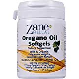 Zane Hellas Oregano Oil Softgels. Concentrate 4:1 Provides 108 mg Carvacrol per Serving. 60 Softgels- Capsules with Pure Essential Oil of Oregano and Organic Extra Virgin OIive Oil.