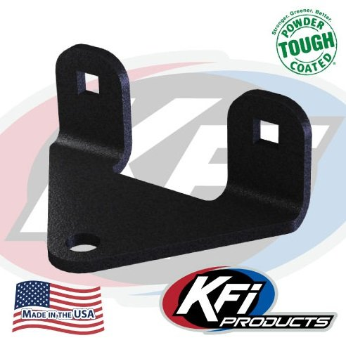 KFI Products TigerTail Adjustable Ball Hitch Plate