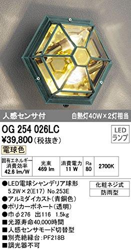 オーデリック OG254026LC B00L326N78