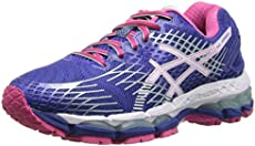 asics gel kayano 17 deepblue