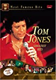 TOM JONES GREATEST HITS [DVD] SIDV-09001