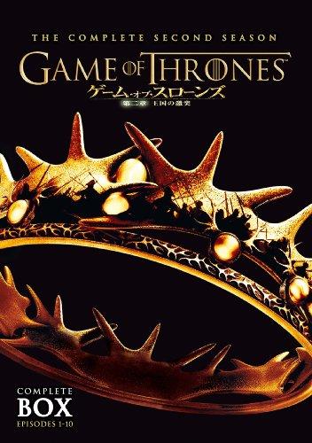 ゲーム・オブ・スローンズ 第二章:王国の激突 DVDコンプリート・ボックスの商品画像